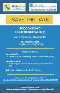 SCCCDSCAEC College Showcase 2021